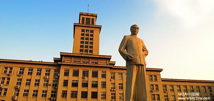 南开大学MBA2017提前面试安排