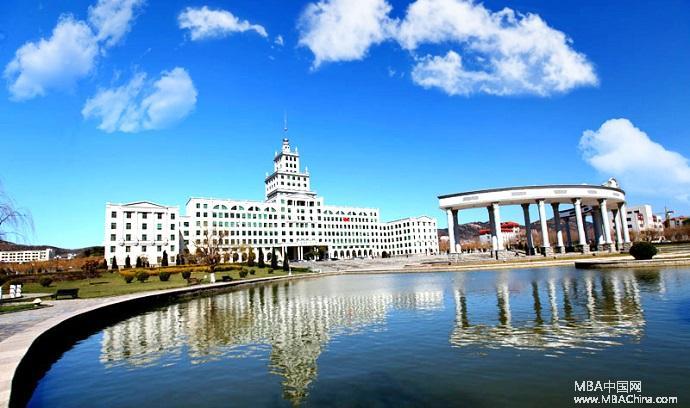 哈尔滨工业大学2017年入学MBA提前面试方案
